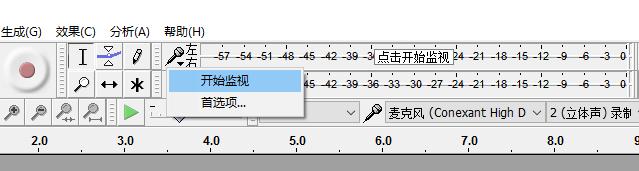 Audacity-Monitor