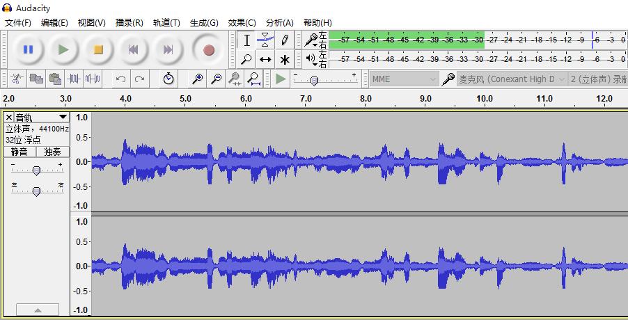 使用Audacity®将磁带转录为MP3