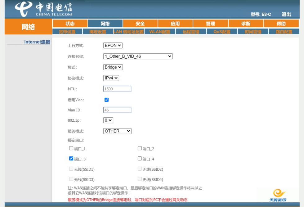 配置EPON网关端口3为VLAN 46 untagged端口